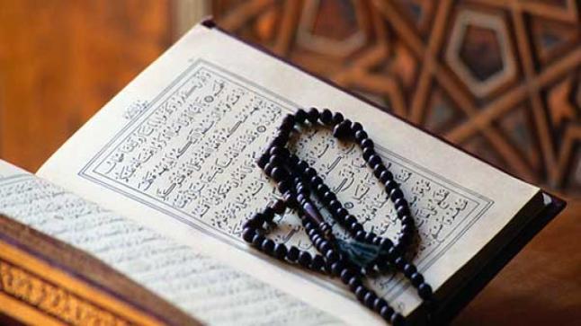 ما هو دعاء ختم القرآن