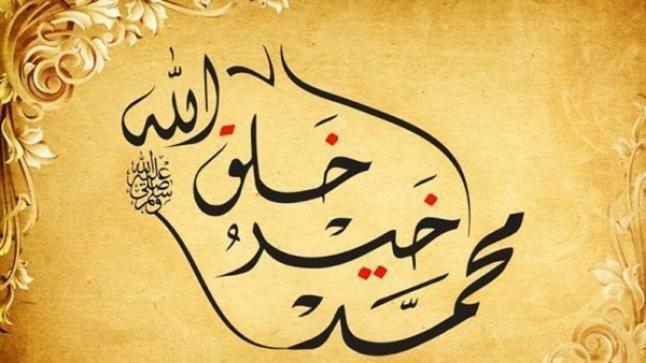 كيف كان يُصلي النبي محمد صل الله علية وسلم